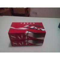 广告纸巾定做厂家直销盒装广告纸巾、盒抽广告纸巾、盒装抽纸巾