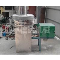 小麦粉专用电动石磨机,全麦粉专用电动石磨机,信达牌电动石磨