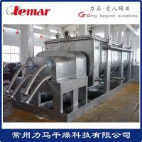 常州力马-高强石膏空心桨叶干燥机KJG-150、双桨叶干化机生产厂家