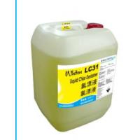 凯玛仕 LC31 氯漂液 灭菌除臭液