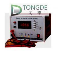 北京京晶供应干电池三参数检验仪型号:DJY4