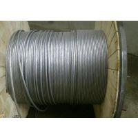 OPGW-12B1-50光缆复合架空地线北京生产厂家报价