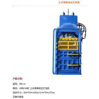原厂原装新美、半自动立式海绵液压打包机、液压机