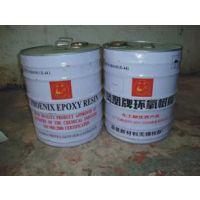 现货供应环氧树脂 E-44 凤凰牌 高纯度 工业级 优级品 粘结剂环氧树脂