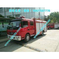 贵州贵阳厂家供应性价比高的东风多利卡3吨水罐消防车