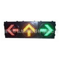扬州弘旭定做交通信号灯30W 框架式信号灯3-6米
