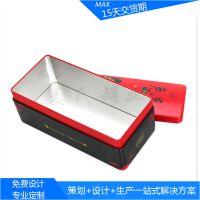 免洗枸杞金属铁罐、高端青海枸杞贡果铁盒子、红枣铁盒生产加工