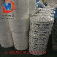 兽药全自动包装卷膜规格可定制彩印复合包装卷膜 铝箔复合包装卷膜生产厂家