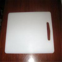 达沃斯厂家直销 塑料菜板 聚乙烯抗菌砧板