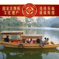 厂家定制苏航牌7米电动高低篷船、仿古手划游船、休闲木船、观光船、服务类船