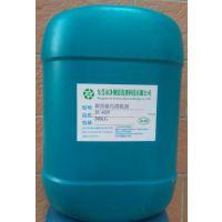 无腐蚀性厨房下水道清洗剂 环保油烟重油污清洗剂哪里可以买