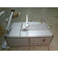 科翔厂家直销电热垫、电热毯扭曲试验机