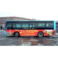烟台哪家广告公司有做公交车身广告和站牌广告?烟台互科
