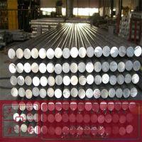 供应3A21美国进口凯撒铝合金板材 高塑性 耐腐蚀 量大从优