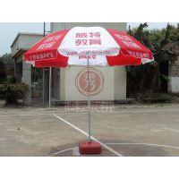 阜阳广告伞-阜阳太阳伞-阜阳遮阳伞,没有只有更好