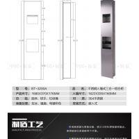 上海钣泰 不锈钢入墙式三合一组合柜BT-3200A