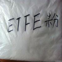 铁氟龙 ETFE日本旭硝子TL581(粉) 特种塑料 电线电缆级