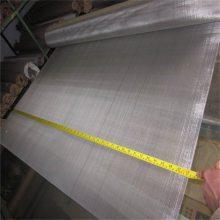 旺来不锈钢编织网 过滤网目数 不锈钢价格网