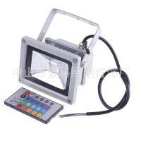 10W带遥控豪科七彩RGB投光灯 LED泛光灯 RGB射灯足瓦质保3年 现货供应