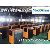 宝铭威天津滨海新区固定式空压机生产厂家