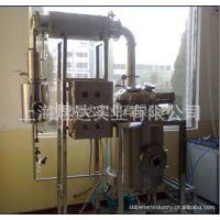 供应植物精油蒸馏提取设备50L