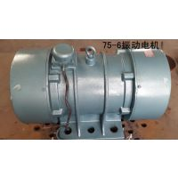 3C振动电机厂家/宏达三相异步电动机MVE-1700/15震动电机价格