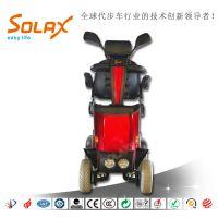 供应老年人代步车 电动代步车 四轮电动车让你出行更方便