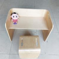【绿色环保】弯曲木儿童学习桌椅加工,沃尔美定制家具配件