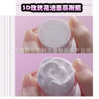 3D玫瑰花洁面泡沫瓶 花朵洗面奶 化妆品包材 爆款蔷薇慕斯瓶 定制 配件 泵头