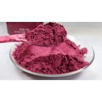 厂家直供 天然色素甜菜红 食品级 甜菜根红色素 天然红色素