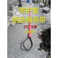 带护套钢丝绳吊带 压胶钢丝绳扁吊带 钢丝绳索具 泰州上智起重