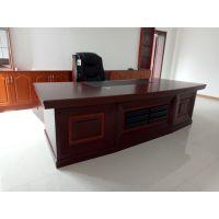 供应新疆红光牌H08型实木油漆大班台,老板桌厂家