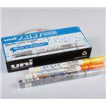 供应供应日本三菱油漆笔 PX-20