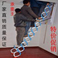 唐山上阁楼装修效果图旋转梯子阁楼楼梯怎么做伸缩式小型楼梯