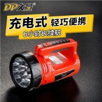 久量LED迷你家用强光充电户外远射手提式探照灯 7065