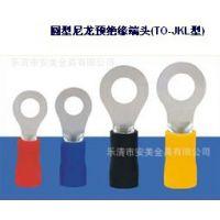 供应RV2-10预绝缘接线端子。接线鼻。冷压接头。冷压端子