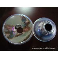 供应及加工高温舞台灯,高硼硅玻璃反光杯或其他规格