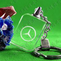 奔驰轿车4S店答谢客户精美小礼品 高档LED灯水晶钥匙扣 大陆钥匙扣批发厂商