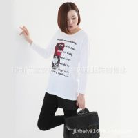 厂家直销2015春装新款女装批发 韩版均码长袖女士T恤 杂款打底衫