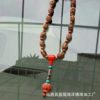 天然菩提籽 龙骨菩提提珠 创意提珠 佛珠手串 车挂 一件代发