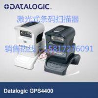 供应datalogic gps4400条码扫描平台 门票扫描平台 嵌入式扫描器