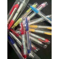供应西安广告笔定做 西安拉画笔批发 西安广告笔加工 西安拉画笔厂家