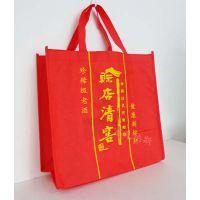 无纺布环保袋厂家,礼品购物袋定制,礼品包装袋子批发