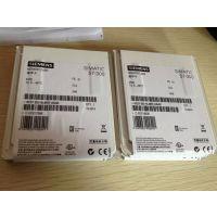 现货供应西门子S7-300MMC存储卡6ES7953-8LM31-0AA0/4MB