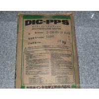 PPS日本油墨FZ-1140-B2