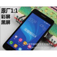 现货 华为荣耀畅玩4手机模型 C8817D模型机 电信4G手机模型机