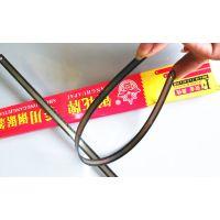 厂家直销钢花牌柔性锯条 手用锯条 万能锯条 高碳钢锯条