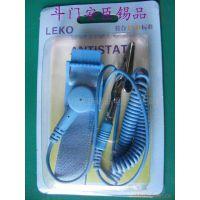 供应防静电手腕带 LEKO 有绳防静电手腕带 手环PU