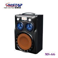 欧斯达 MS-66 手提移动便携音箱音响 插卡带遥控收音 支持麦克风