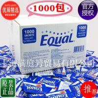 批发泰国原装进口Equal怡口糖 低卡健康减肥糖咖啡调糖 1000小包